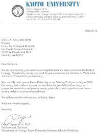 invitation letter sample of an invitation letter invite letter