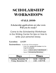 sample of scholarship essay for financial needs personal statement or essay scholarship workshops