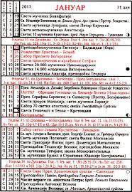 Verski Kalendar 2018 Mk Pravoslavni Crkveni Kalendar Za 2013 Godinu