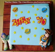 pauline bakes cake zhen yu u0027s