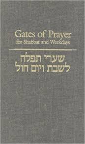 mishkan t filah a reform siddur gates of prayer for shabbat and weekdays hebrew gender