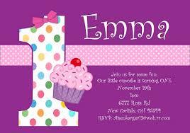 free birthday party invitation wording ideas amazing invitations