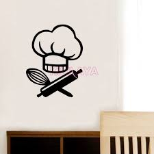le chef cuisine stickers le chef cuisine vinyl wall decal wallpaper mural on the