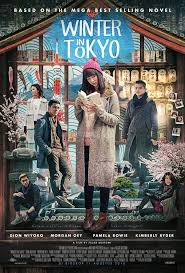 poster film romantis indonesia berkas poster film winter in tokyo jpg wikipedia bahasa indonesia