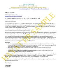 cover letter fundraising fundraising coordinator cover letter