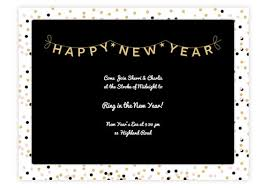 happy new year invitation online new year s party invitations with and