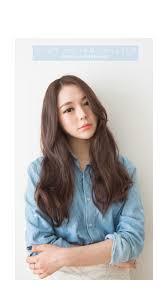korean medium long hair hairstyle picture magz
