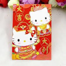 hello new year envelopes new year birthday wedding housewarming envelope melody