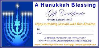 hanukkah gift cards creation lightship gift certificates step 1 of 3 select