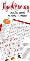 free fun thanksgiving math puzzles for older kids