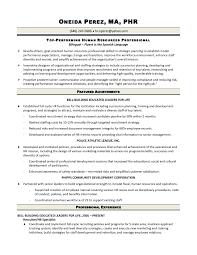 resume resources sle resume hr generalist resume for study