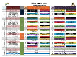 bpl 2017 schedule time table bangladesh premier league bpl 2017 schedule and match fixtures