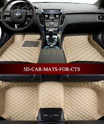 cadillac cts all weather floor mats aliexpress com buy car floor mats for cadillac cts 2008 20173d