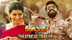 Seeking Song In Trailer Rangasthalam Trailer Ram Charan Aadhi Studio Flicks