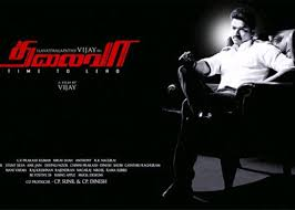 thalaivaa release stalled at the last minute in tamil nadu ndtv