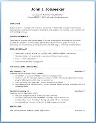 resume template format extracurricular activities for resume