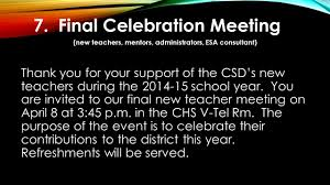 you are invited to celebrate it u0027s not easy being new chamberlain district new teacher