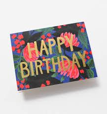 23 page birthday card for your sweetheart u2013 memokraft
