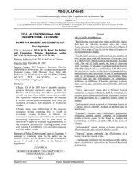 esthetician cover letter http www resumecareer info