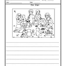 a2zworksheets worksheets of language for third grade