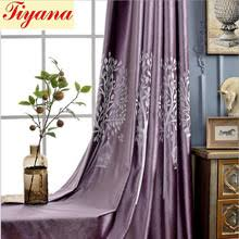 Plum Blackout Curtains Embroidered Sheer Curtains Online Shopping The World Largest