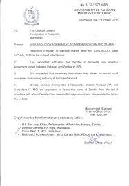 interior department twitter ban downloads notifications