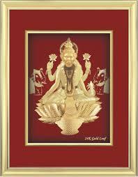 24k gold foil 3d indian god picture frame for home decoration