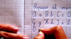 lettere straniere in corsivo maiuscolo e minuscolo ripasso corsivo