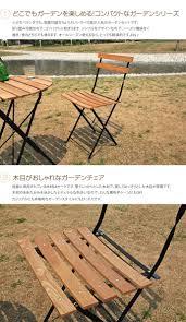 Garden Wood Chairs Kagu350 Rakuten Global Market Garden Chair Set 2 Leg Folding