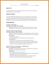 resume exle for it professional objective in a resume 57 images exle 3 of the customer