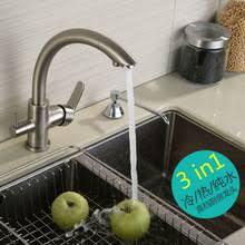 high flow kitchen faucet popular high flow kitchen faucet buy cheap high flow kitchen