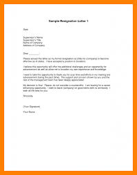 sample emt resume 5 how to write a resign letter to a company emt resume 5 how to write a resign letter to a company