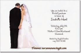 carte mariage gratuite carte d invitation anniversaire de mariage gratuite a imprimer