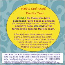 marrs spelling bee study material buy books free practice