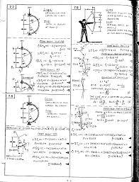 chapter 7 solutions vector mechanics documents