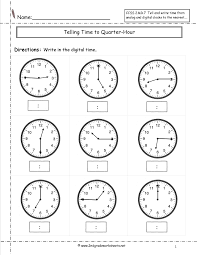 time to the minute worksheets free word problem 9s multiplication
