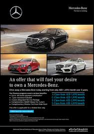 mercedes service offers drive away a mercedes today starting from only 1 499 month