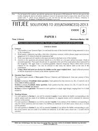 iit jee previous papers with solutions 2017 2018 eduvark