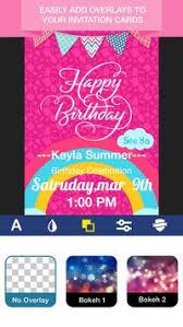 invitation maker invite maker flyer creator apk free