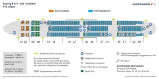 airways reservation siege siège plus sur air vol cancun