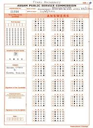 apsc cce prelims official answer key 2015 check here apsc nic in