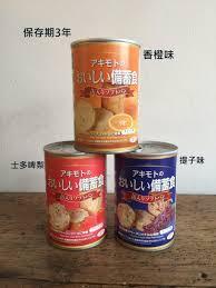 r馮ilait cuisine 買罐頭麵包幫熊本打氣 東網即時