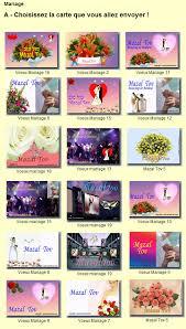 carte mariage gratuite cartes de mariage cartes de voeux mariage gratuites