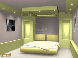 latest false designs for living room bed with bedroom pop ceiling
