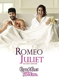 wedding dress korean 720p romeo juliet 2015 tamil hdrip 720p with subtitle 720p