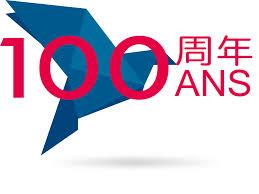 chambre de commerce et d industrie 1918 2018 un siècle d histoire pour la cci japon à