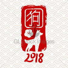 chinese new year 2018 dog art greeting card background gl stock