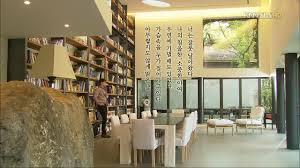 Korean Drama Bedroom Design Garden Home Library Zandalus Net