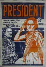 president 1937 old indian movie posters for sale