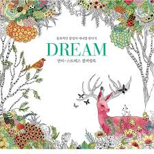 dream coloring books adults children relieve stress painting